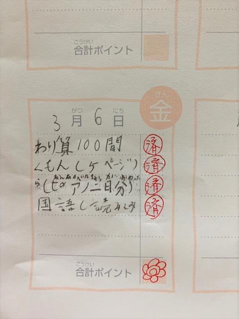 image2 (002)