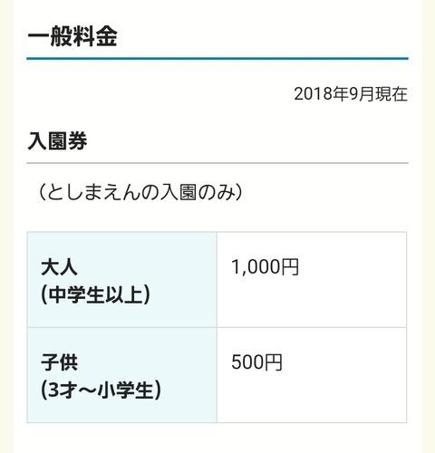 20181022_124933