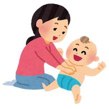 baby_massage300