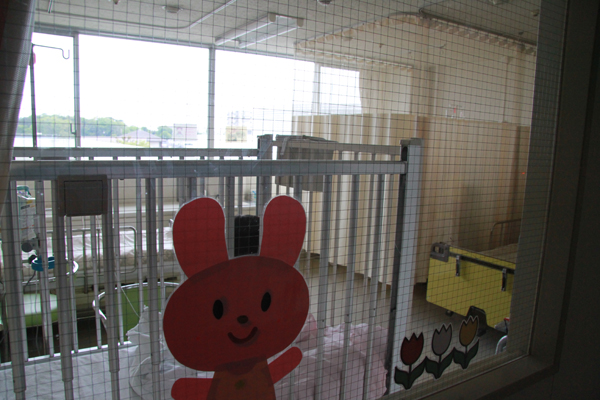 病院 藤沢 市民
