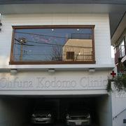 oohuna_kodocli