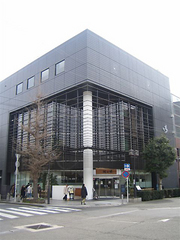 koinosuke1