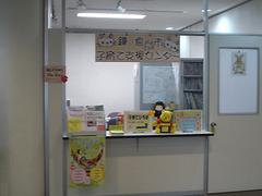fukushi1