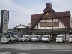miyokawa1