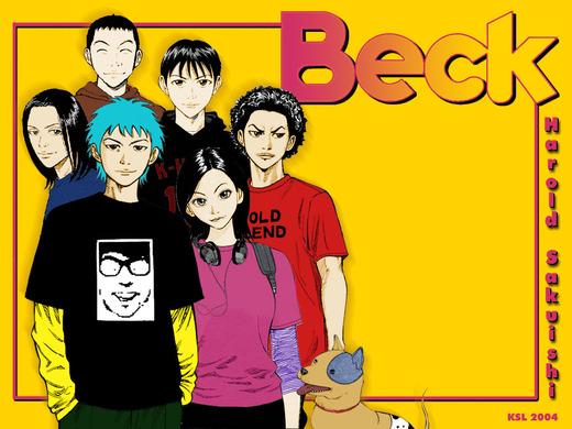 beckのメンバー5人
