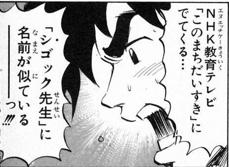 sugoiyomasaru4