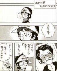 adachimitsuru