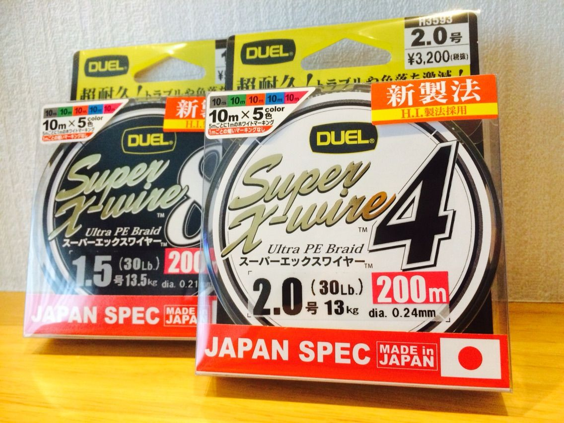 duel super x wire fishout