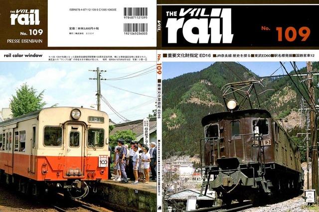 Rail109a2