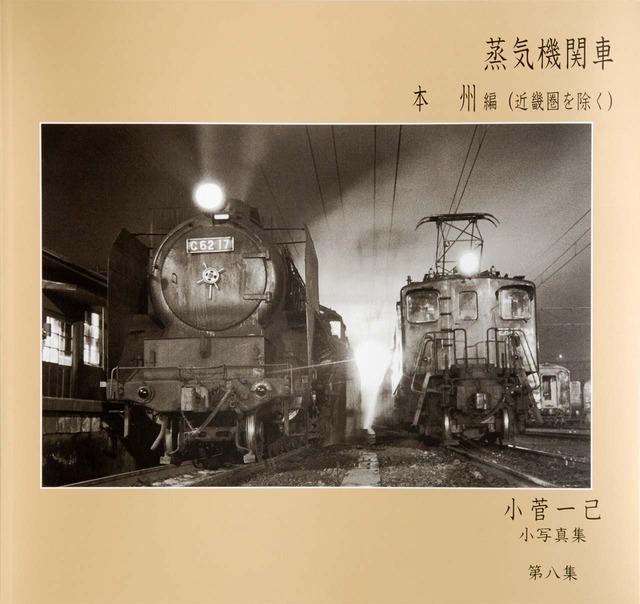 81DSC_0023