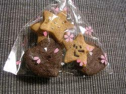 080215cookie