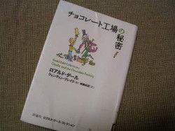 080307book