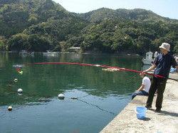 0904fishing1