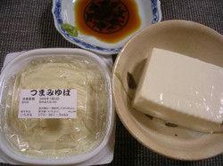 0907ichimaru