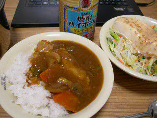 1610curry