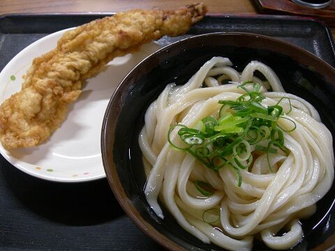 2002udon05