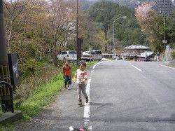 080414hiking1