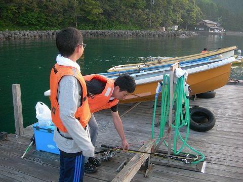 1905fishing01