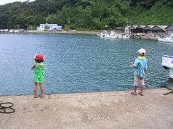 0808fishing1