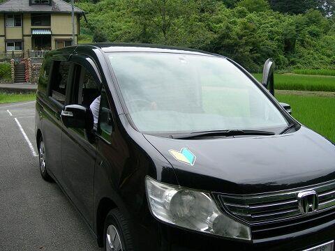 2007drv01