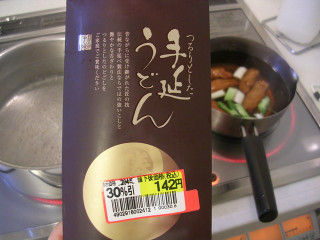 1412udon01