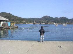 0903fishing1