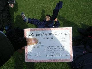 1412kan