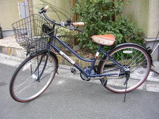 1303koucycle