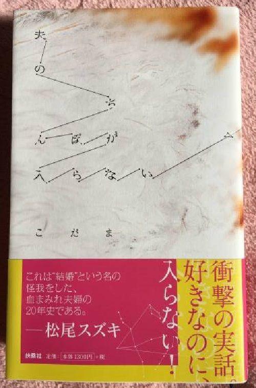 rinotanmikarin-img450x600-1485309754rpiozd16401