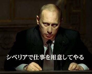 シベリアでの仕事