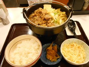 すき家 鍋定食