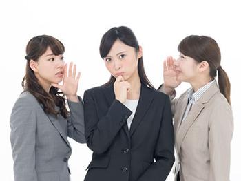 女性の多い職場