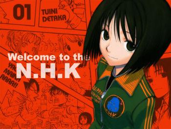 NHKにようこそ