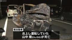 警察が追跡中の車が対向車と正面衝突 運転手の男性死亡 茨城