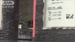「お兄さん終わったね」高1少女らが「美人局」で逮捕 渋谷区