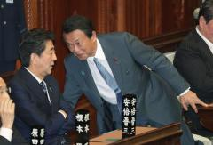 廃止された議員年金 政府・与党が参院選後に復活の準備