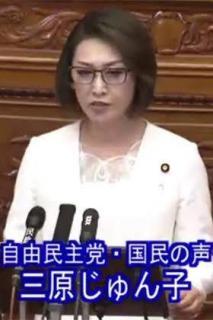 三原じゅん子の安倍礼賛演説がカルトすぎる!「感謝」を要求