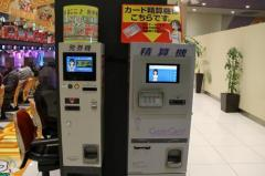 中学の教頭が他人の現金を持ち帰る 岐阜県岐南町のパチンコ店で