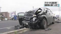 パトカーから逃走中の車が衝突 軽乗用車の男性死亡 栃木