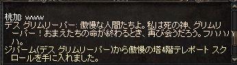 令和元年060602