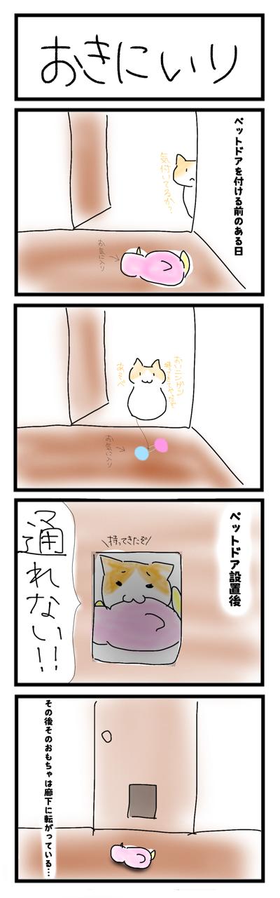 IMG_7764