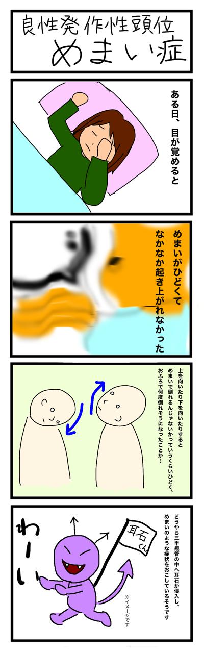 IMG_8082