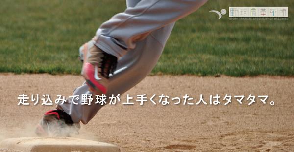yakyukata_article457