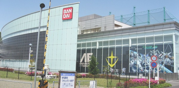 Bandai-Shizuoka