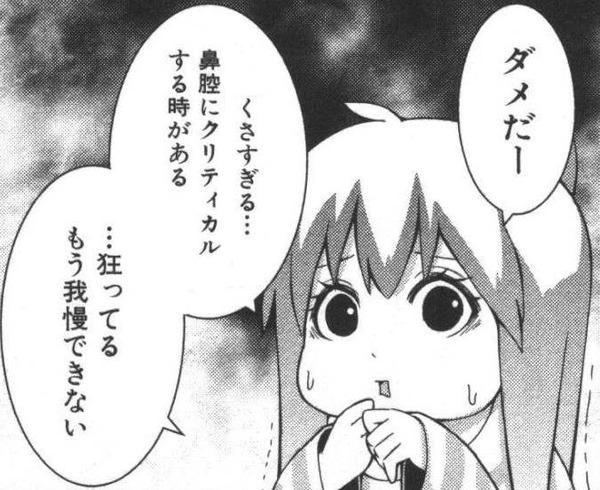 【なにいってんだこいつ】ツイカス「アニメのクリアファイルを欲しいってだけで献血行くのは止めろ、偽善だろそれは」