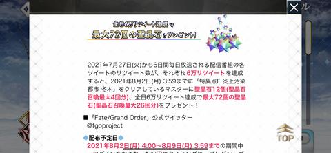 635F4A02-87D5-4026-BA44-70EE5F682A45