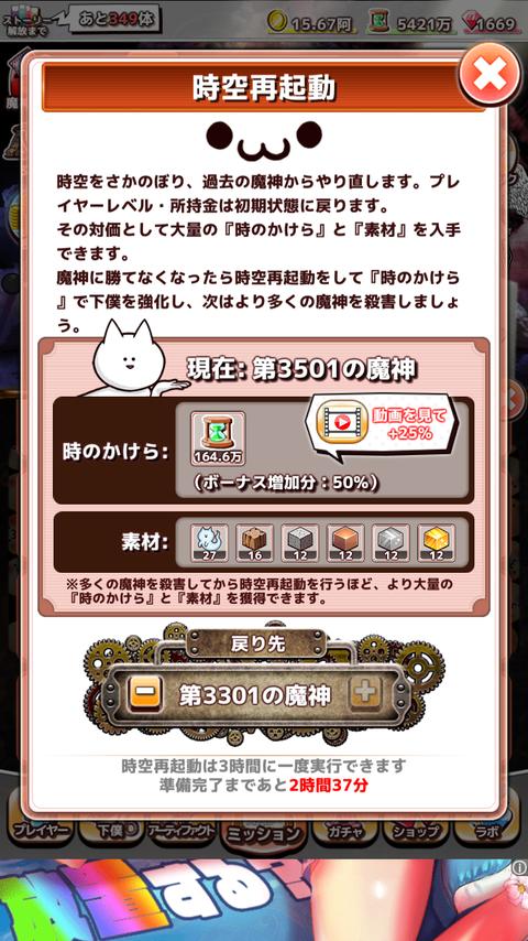 DF0B9CB1-608D-4E72-BC02-9312AC997D49