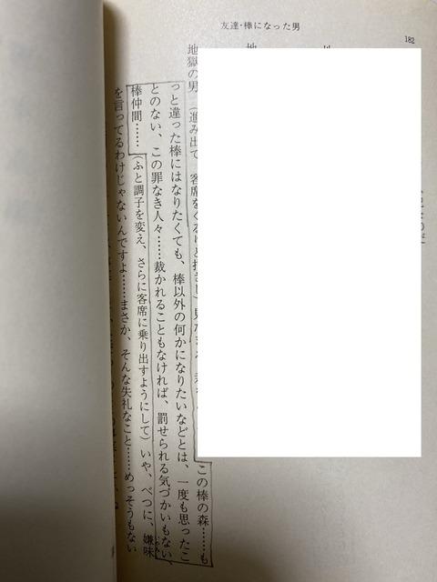 D0A0A159-DE87-4C3C-935E-268613FD083E