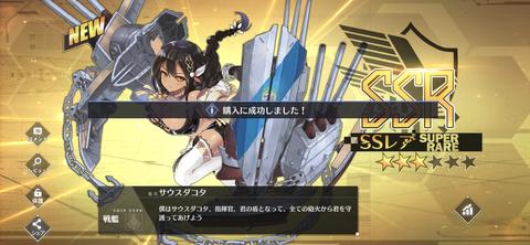 4A275F1C-D2D0-49B7-A70F-F9588B48C6E6