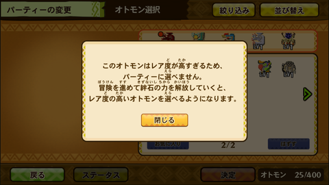 92378AA6-340E-49A6-A5A7-C876FAB87A4A